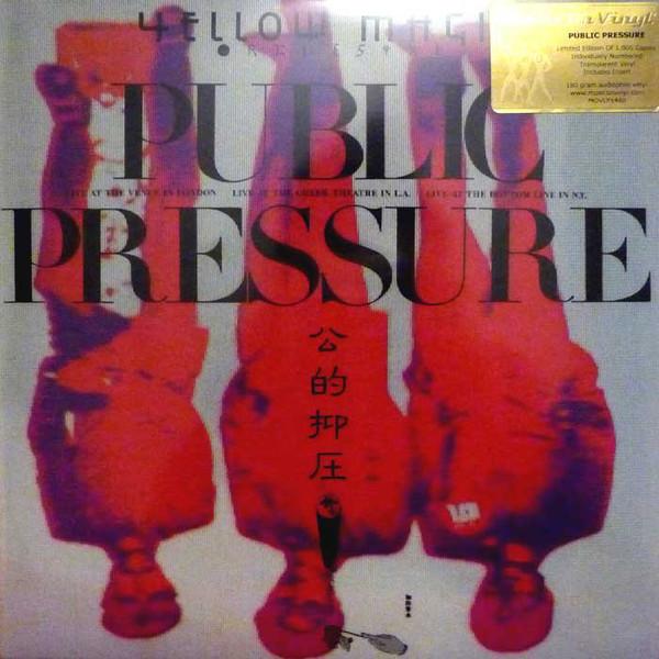Yellow Magic Orchestra Yellow Magic Orchestra - Public Pressure (180 Gr) 6951 plastic magic drawer box yellow