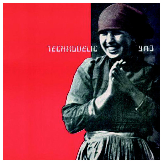 Yellow Magic Orchestra Yellow Magic Orchestra - Technodelic (180 Gr) guano apes guano apes proud like a god 180 gr colour