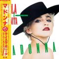 Виниловая пластинка MADONNA - LA ISLA BONITA (SUPER MIX) (COLOUR)
