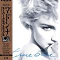 Виниловая пластинка MADONNA - TRUE BLUE (SUPER CLUB MIX) (COLOUR)