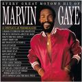 Виниловая пластинка MARVIN GAYE - EVERY GREAT MOTOWN HIT OF MARVIN GAYE: 15 SPECTACULAR PERFORMANCES