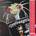 ROGER TAYLOR - ROGER TAYLOR'S FUN IN SPACE (JAPAN ORIGINAL. 1ST PRESS) (винтаж)