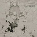 Виниловая пластинка TEODOR CURRENTZIS - MAHLER: SYMPHONY NO.6 (2 LP)