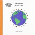 Виниловая пластинка VAMPIRE WEEKEND - FATHER OF THE BRIDE (2 LP)