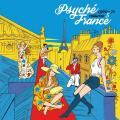 Виниловая пластинка VARIOUS ARTISTS - PSYCHE FRANCE VOL. 5 (LIMITED)