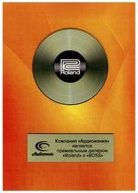 Сертификат дилера Roland